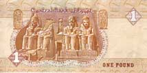 Egyptian Pound