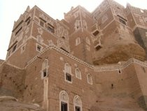 Another view of the Dar al-Hajar - www.countrybagging.com