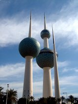 Kuwait Towers - countrybagging.com